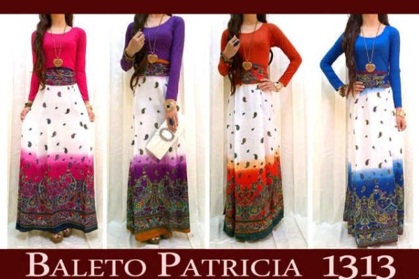 Baleto Patricia, Harga 180